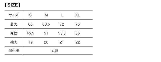 J3930HDサイズ