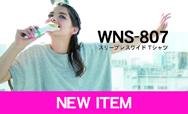 WNS-807